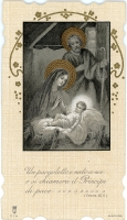 Mary's Adoration<br/> of Jesus
